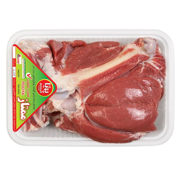 ران گوسفندی پویا پروتئین وزن 2 کیلوگرم