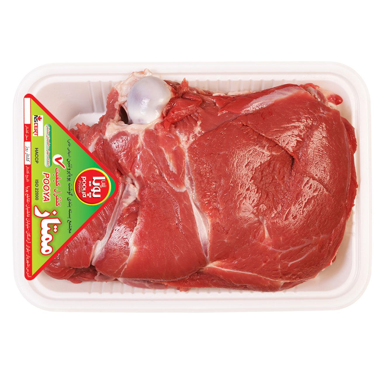 Photo of سر دست گوسفندی پویا پروتئین وزن 2 کیلوگرم – رومانی