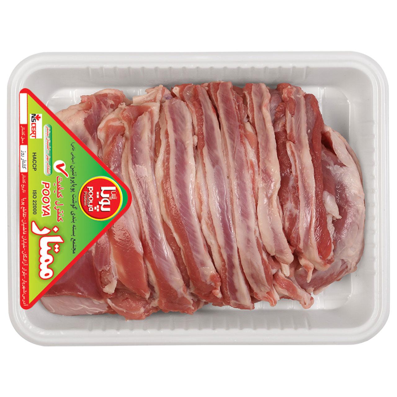 قلوه گاه گوسفندی پویا پروتئین وزن 1 کیلوگرم - با ارز نیمایی