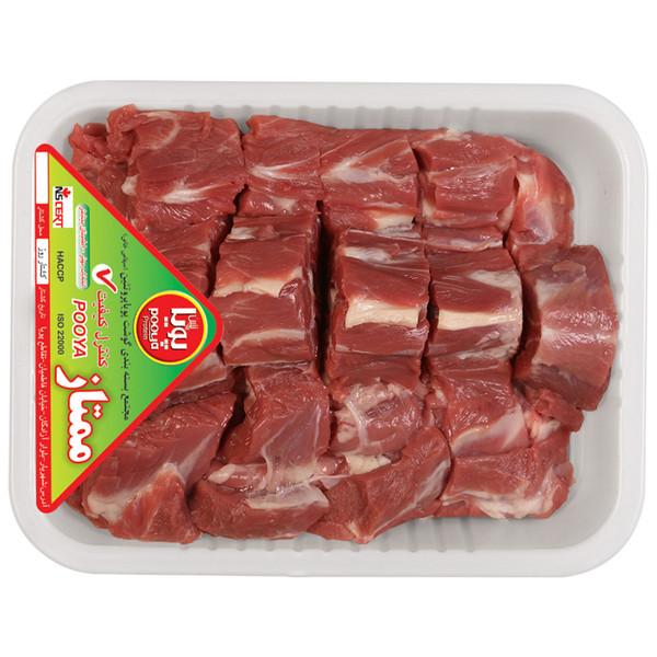 گردن گوسفندی پویا پروتئین وزن 1 کیلوگرم - با ارز نیمایی