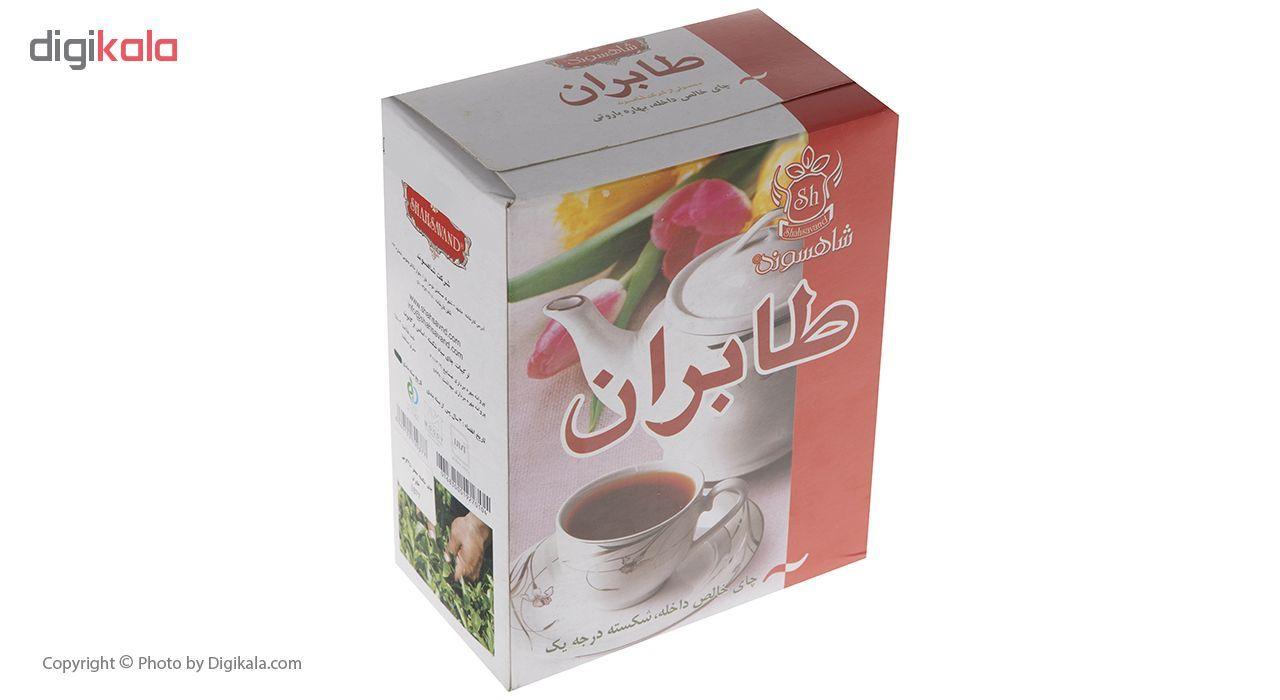 چای سیاه طابران شاهسوند وزن 450 گرم main 1 1