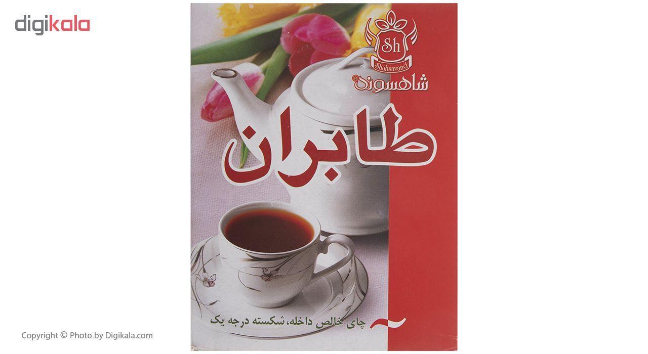 چای سیاه طابران شاهسوند وزن 450 گرم main 1 3