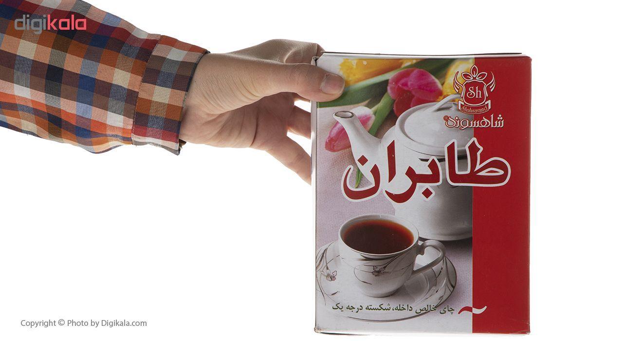 چای سیاه طابران شاهسوند وزن 450 گرم main 1 4