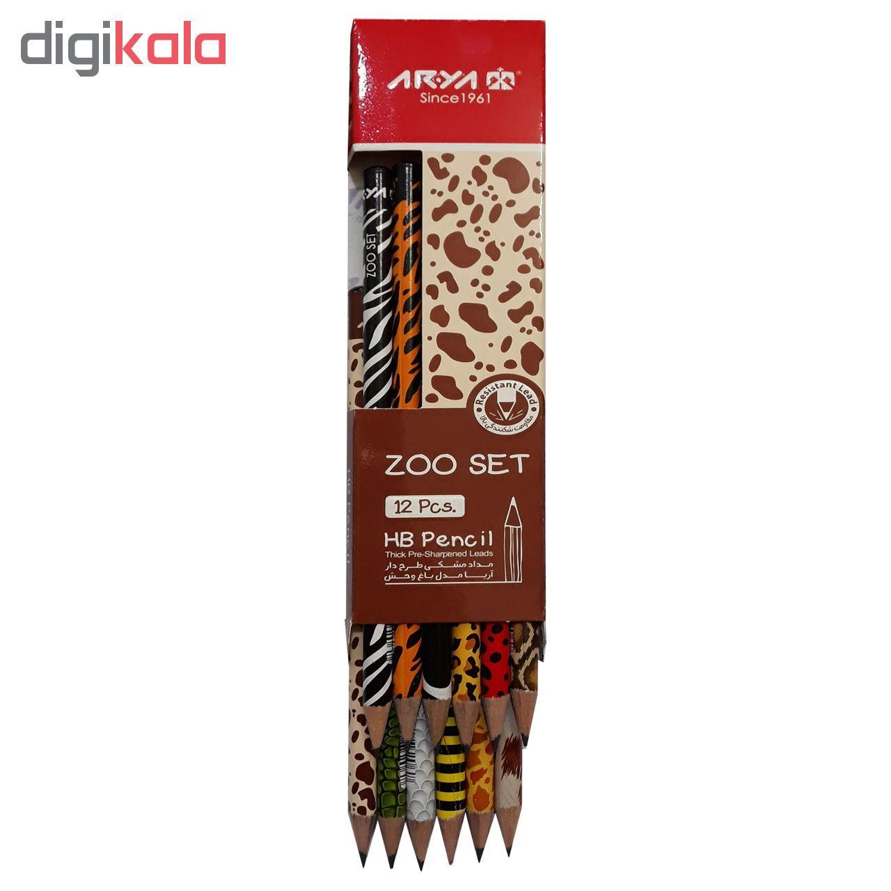 مداد مشکی آریا مدل ZOO SET کدA1  بسته 12 عددی main 1 2