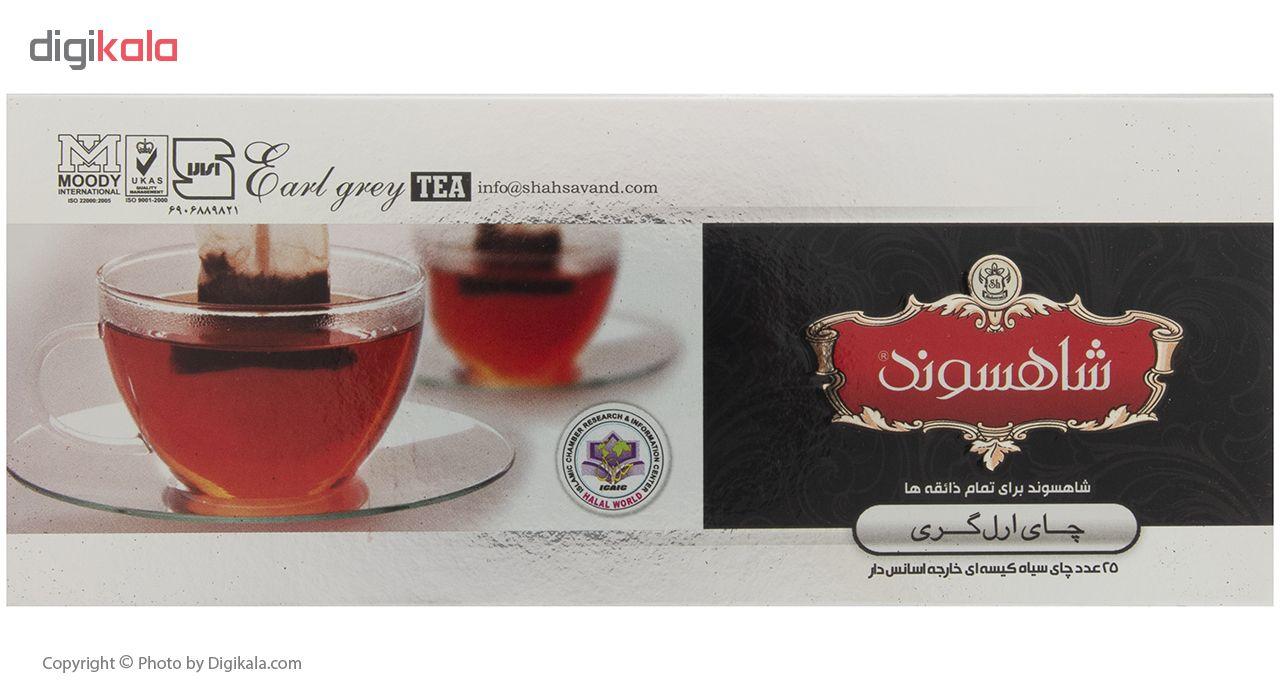چای کیسه ای ارل گری شاهسوند بسته 25 عددی