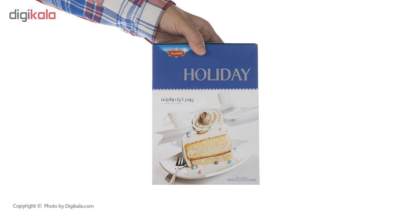 پودر کیک وانیلی شاهسوند مقدار 500 گرم main 1 4