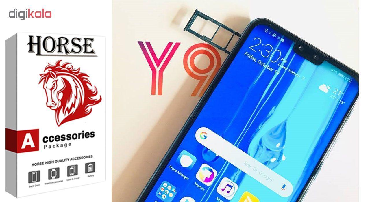 خشاب سیم کارت هورس مدل SCH مناسب برای گوشی موبایل هوآوی Y9 2019 main 1 2