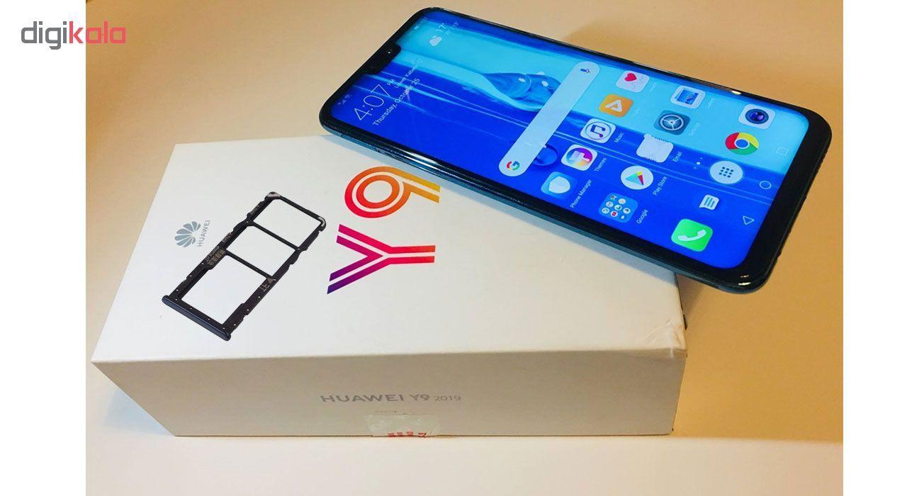 خشاب سیم کارت هورس مدل SCH مناسب برای گوشی موبایل هوآوی Y9 2019 main 1 3