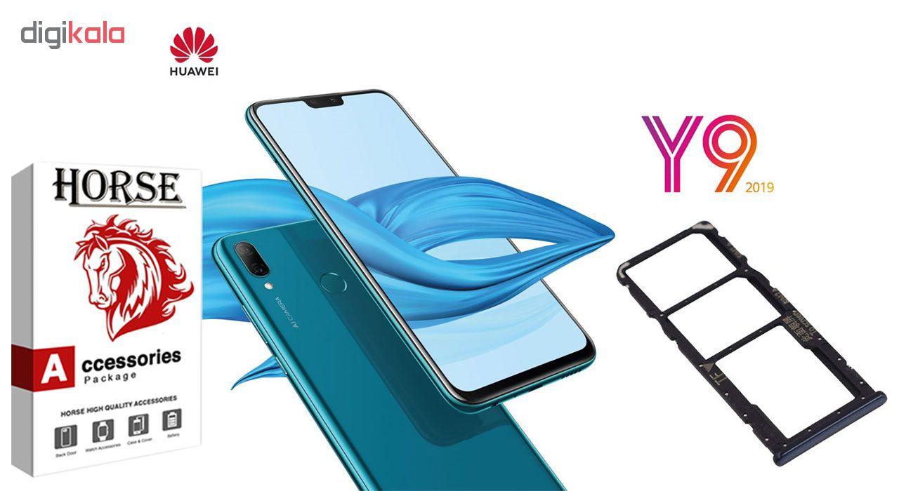 خشاب سیم کارت هورس مدل SCH مناسب برای گوشی موبایل هوآوی Y9 2019 main 1 5