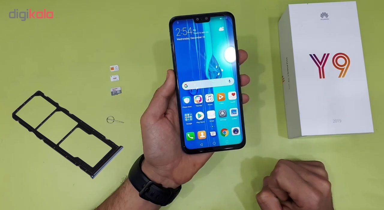 خشاب سیم کارت هورس مدل SCH مناسب برای گوشی موبایل هوآوی Y9 2019 main 1 7