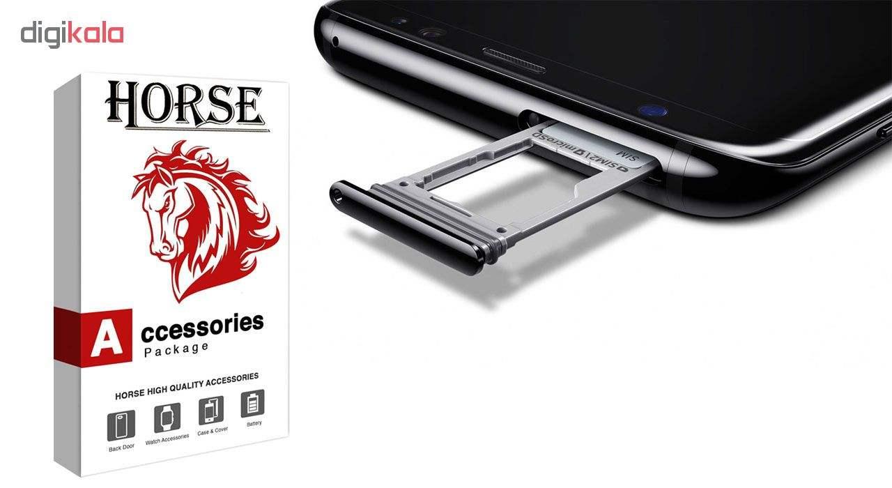 خشاب سیم کارت هورس مدل SCH مناسب برای گوشی موبایل سامسونگ Galaxy Note8 main 1 3