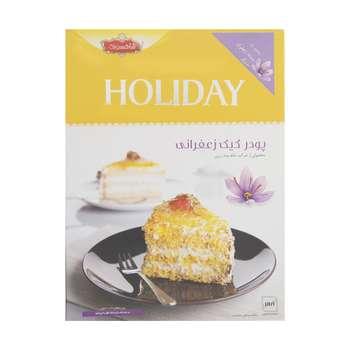 پودر کیک زعفران شاهسوند مقدار 500 گرم