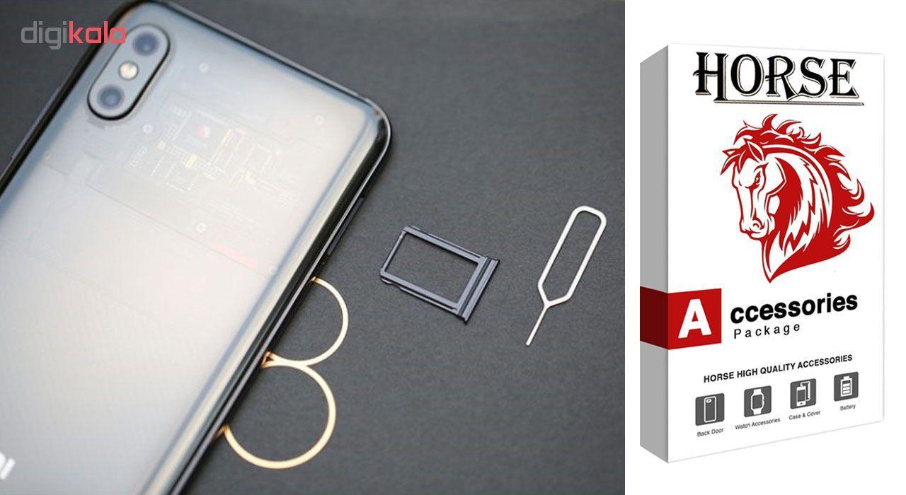 خشاب سیمکارت هورس مدل SCH مناسب برای گوشی موبایل شیائومی Mi 8 main 1 3