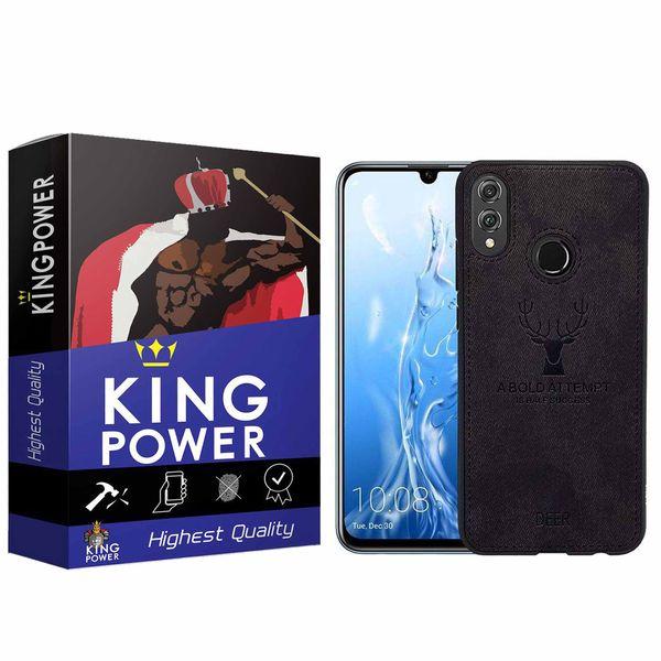 کاور کینگ پاور مدل D21 مناسب برای گوشی موبایل آنر 10 Lite