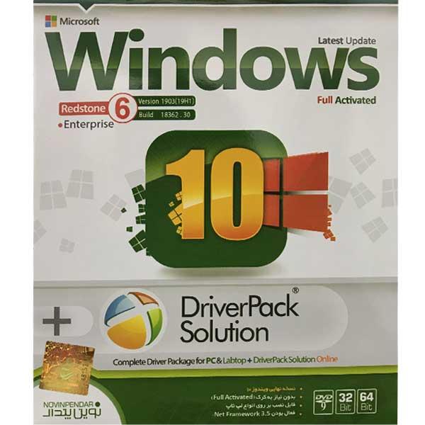 سیستم عامل Windows10 نسخه Redstone 6 DriverPack Solution نشر نوین پندار