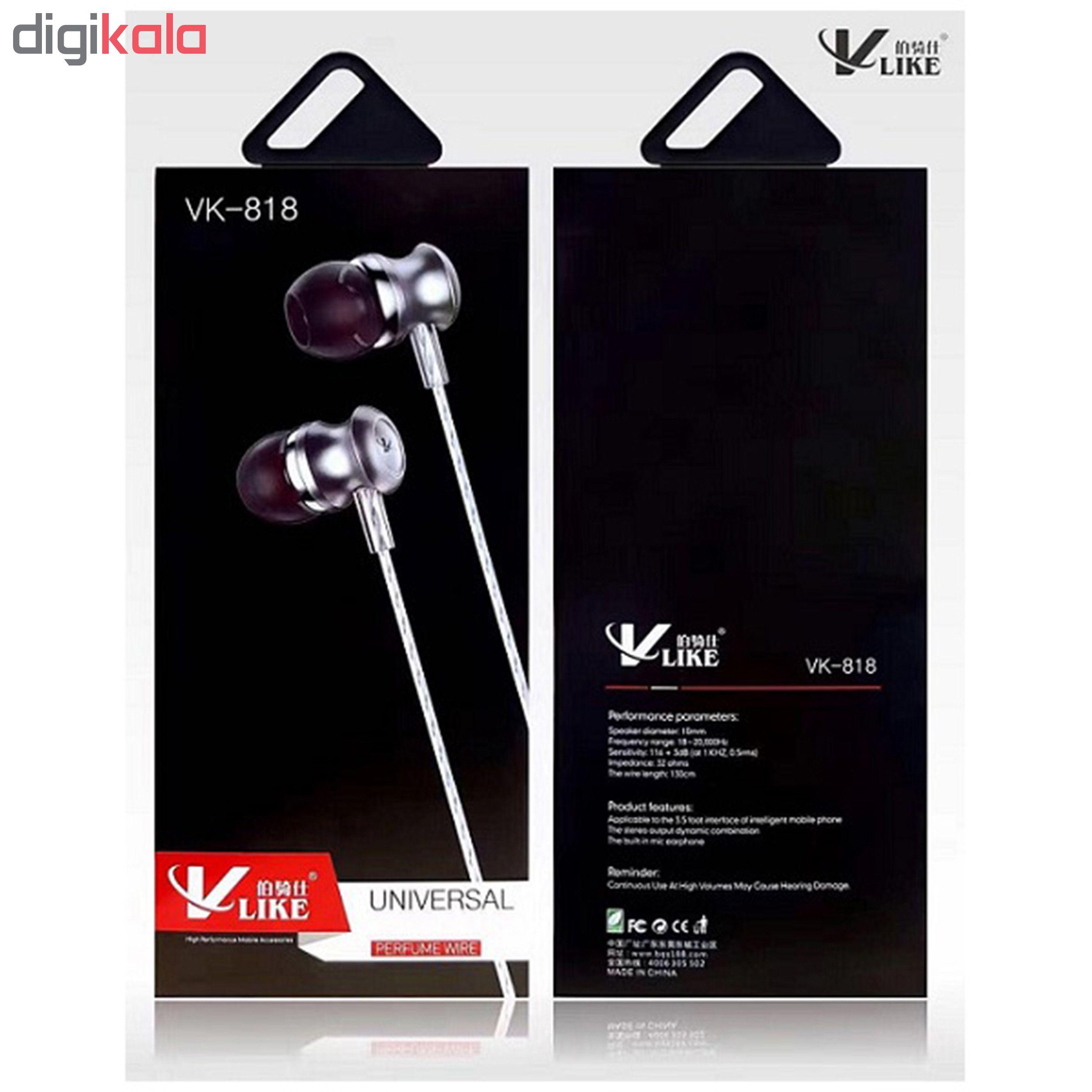 خرید اینترنتی هدفون وی لایک مدل VK-818 اورجینال