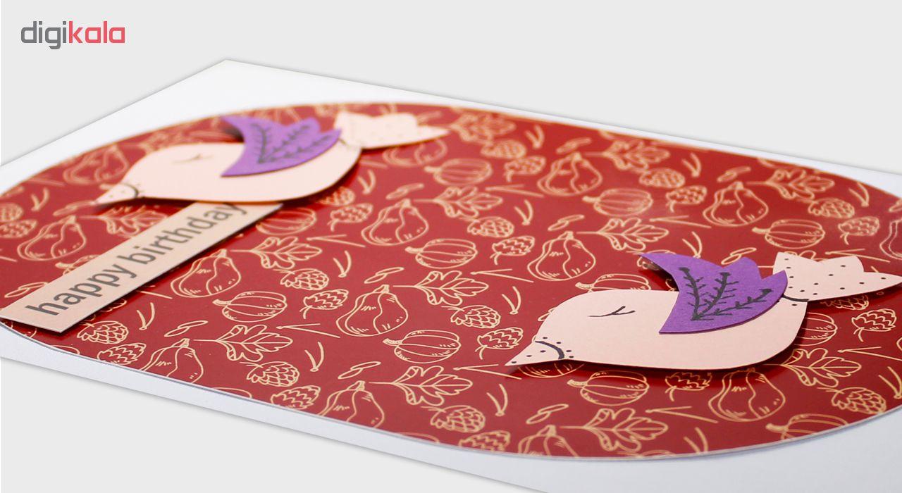 کارت پستال آلماکارت طرح باغ پرندگان مدل RRePin1044