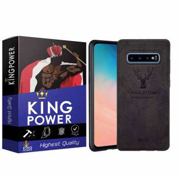 کاور کینگ پاور مدل D21 مناسب برای گوشی موبایل سامسونگ Galaxy S10