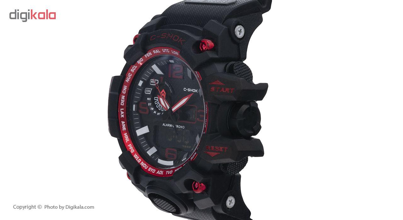 ساعت  سی شاک مدل C-SHOK Br02
