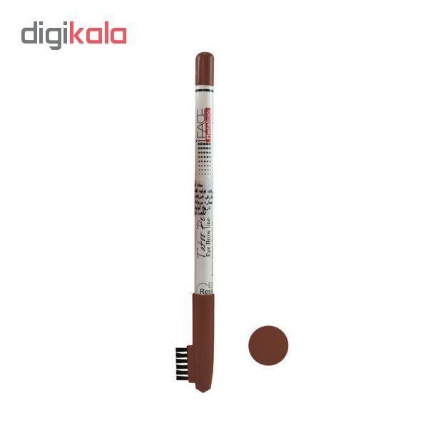 مداد ابرو آی فیس شماره E-04 main 1 1