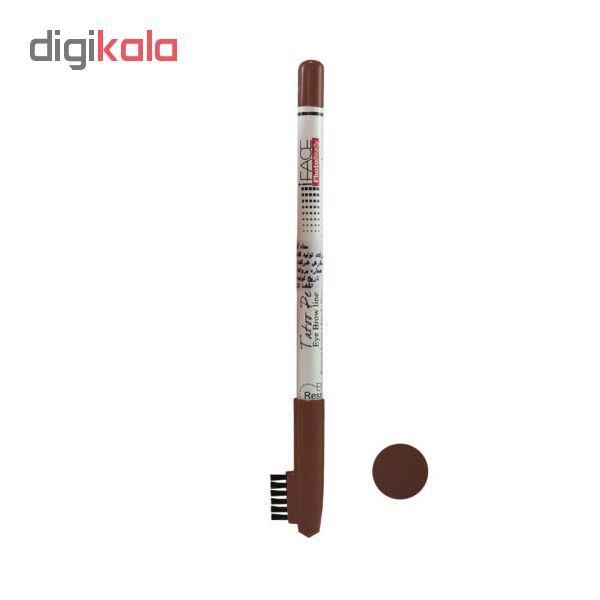 مداد ابرو آی فیس شماره E-07 main 1 1