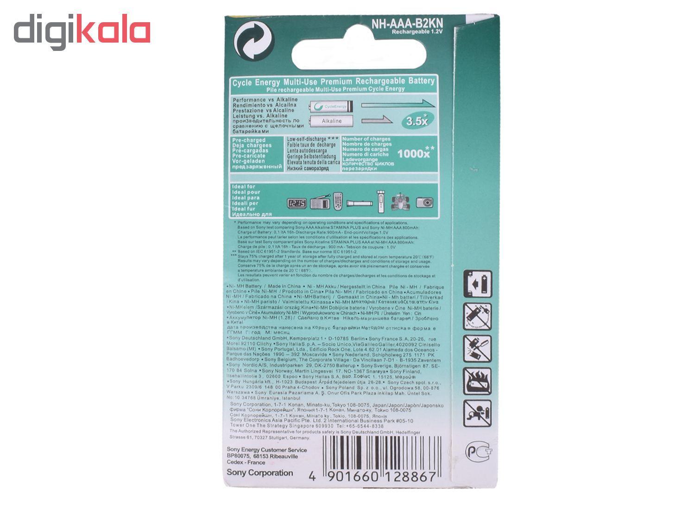 باتری نیم قلمی قابل شارژ سونی مدل NH-AAA HR6 بسته 2 عددی main 1 3