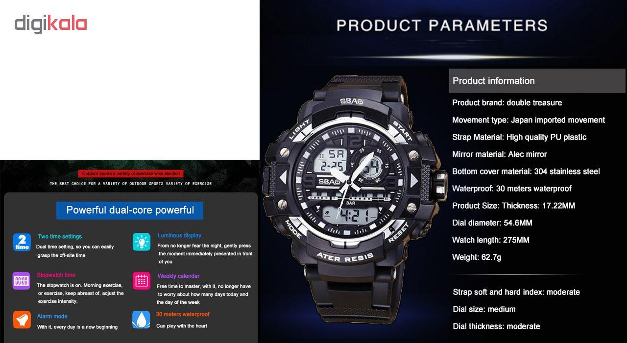 کد تخفیف                                      ساعت مچی عقربه ای مردانه اِسباُ مدل 8009