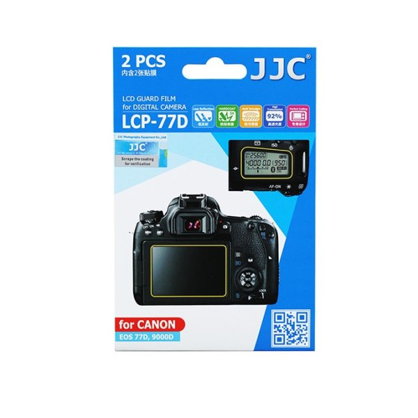 محافظ صفحه نمایش دوربین جی جی سی مدل LCP-77D مناسب برای دوربین کانن EOS 77D مجموعه 4 عددی