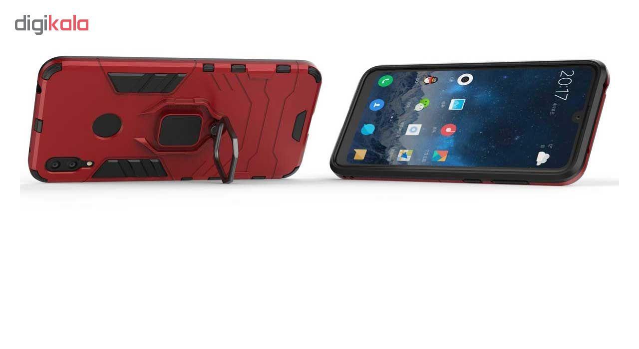 کاور کینگ کونگ مدل GHB01 مناسب برای گوشی موبایل هوآوی Y9 2019 main 1 16