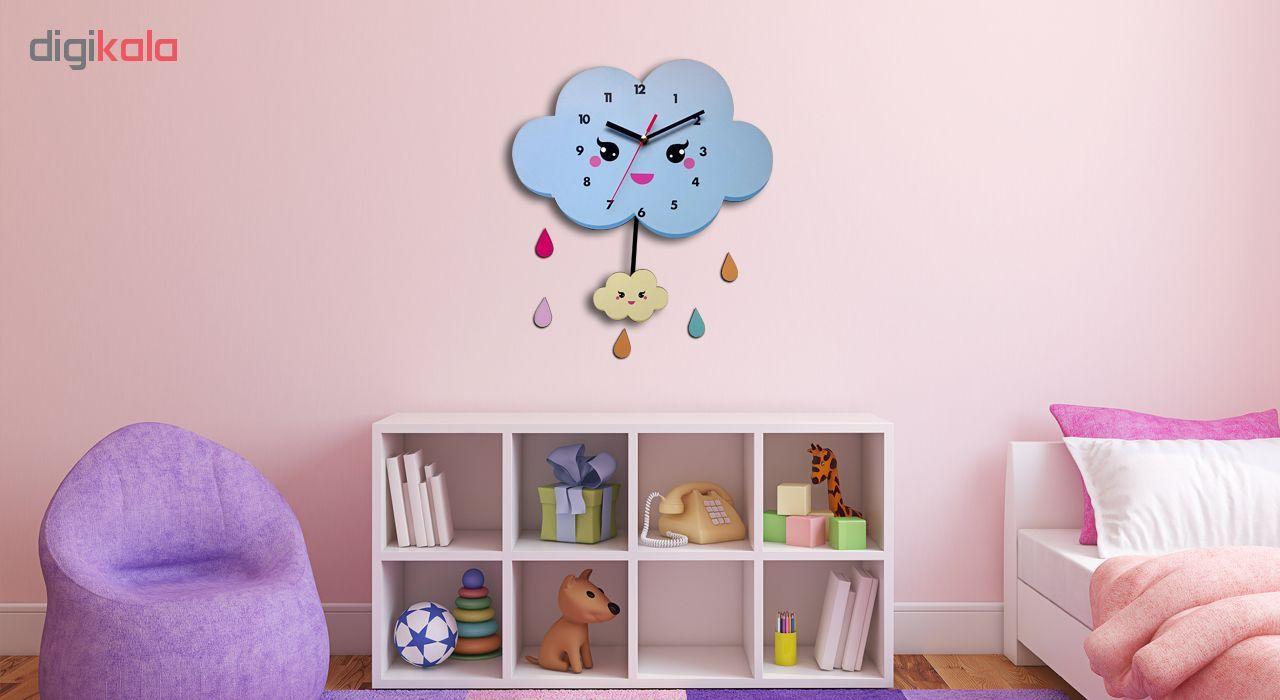 ساعت دیواری ژیوار طرح happy clouds main 1 1