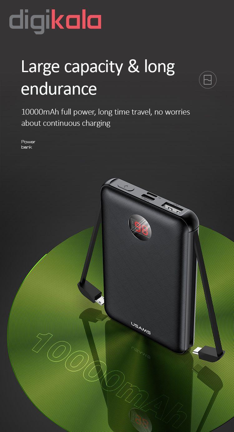 شارژر همراه یوسمز مدل PB13 ظرفیت 10000میلی آمپر ساعت main 1 3