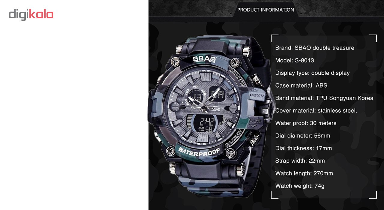 ساعت مچی عقربه ای مردانه اِسباُ مدل 8013M