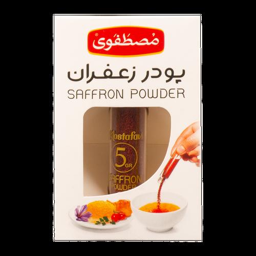 پودر زعفران مصطفوی مقدار 5 گرم