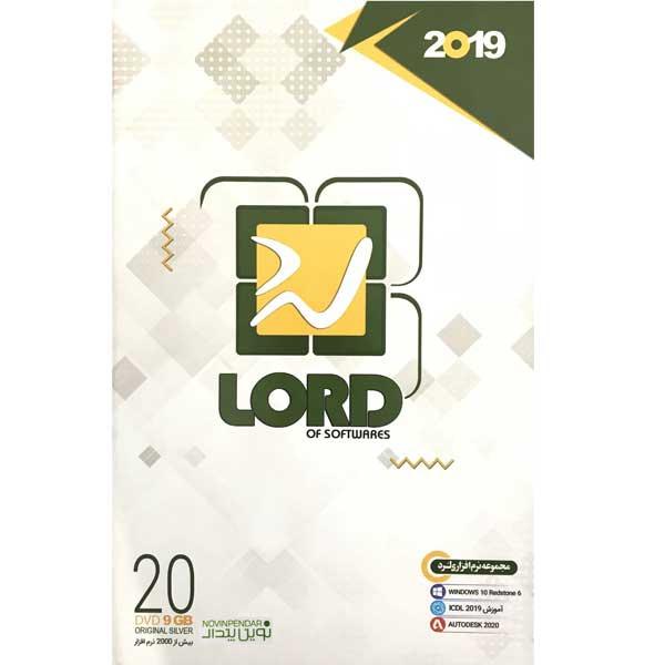 مجموعه نرم افزاری LORD نسخه 2019 نشر نوین پندار