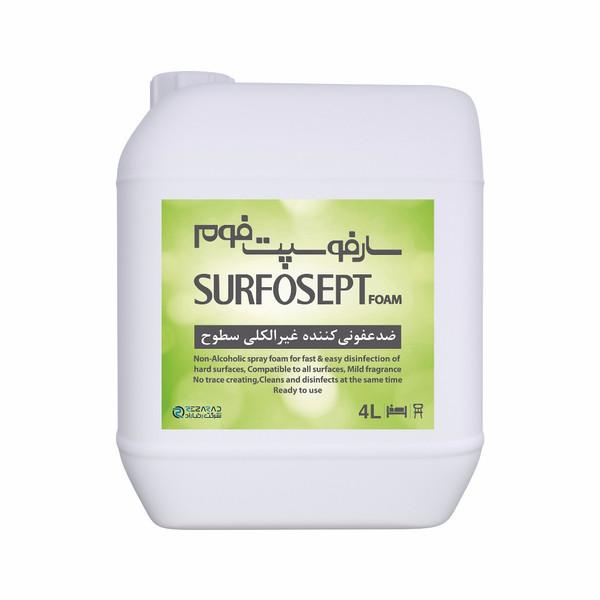 فوم ضدعفونی کننده سطوح شرکت رضاراد مدل Surfosept Foam حجم 4 لیتر