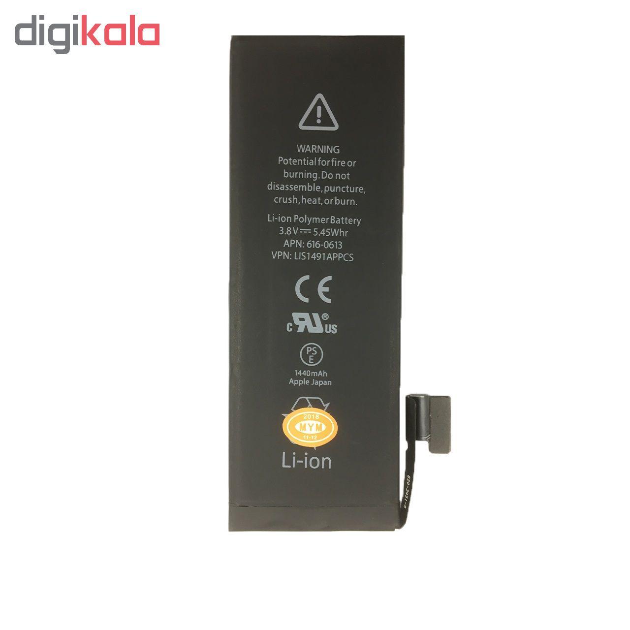 باتری موبایل مدل APN 616-0728 ظرفیت 1560 میلی آمپر ساعت مناسب برای گوشی موبایل اپل Iphone 5s main 1 1