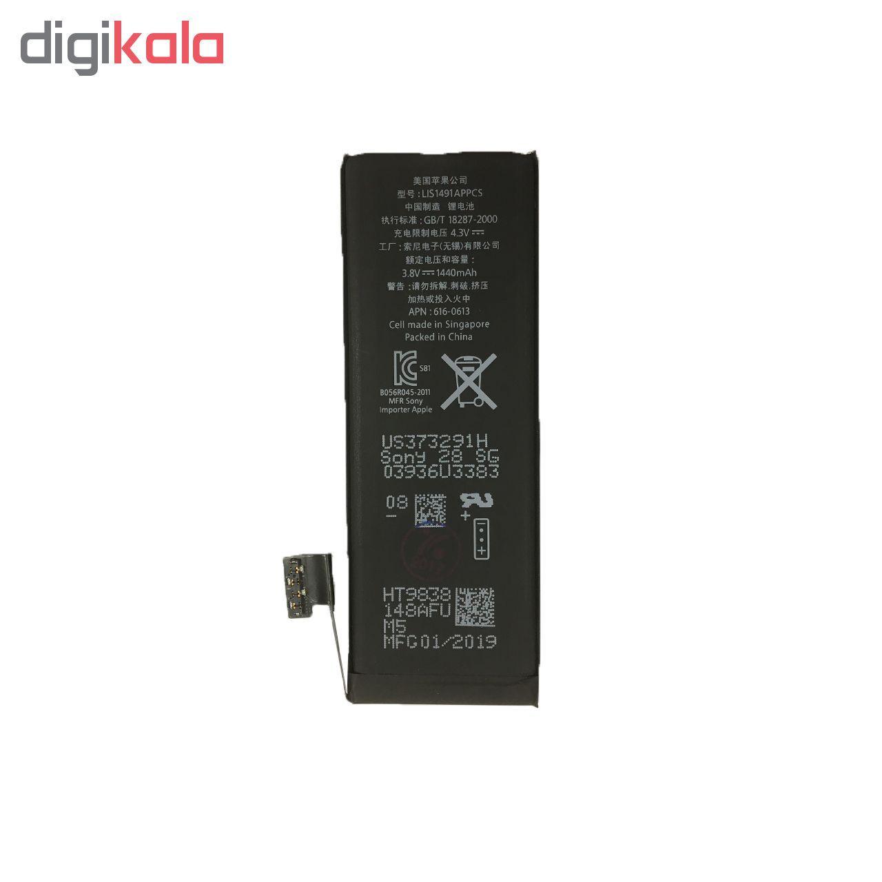 باتری موبایل مدل APN 616-0728 ظرفیت 1560 میلی آمپر ساعت مناسب برای گوشی موبایل اپل Iphone 5s main 1 2