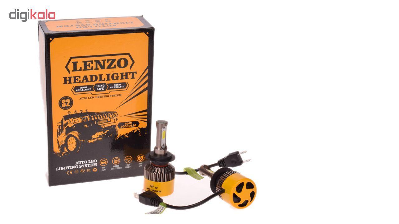 لامپ خودرو لنزو مدل H4 کد 43 بسته 2 عددی main 1 2