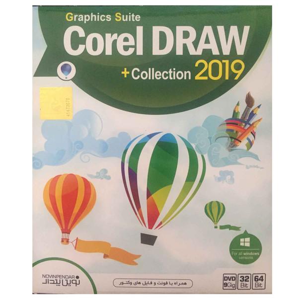 مجموعه نرم افزاری Corel  DRAW collection 2019 نشر نوین پندار