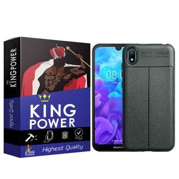 کاور کینگ پاور مدل A1F مناسب برای گوشی موبایل هوآوی Y5 2019/ 8S