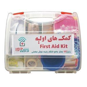 جعبه کمک های اولیه دکه دوا کد 11