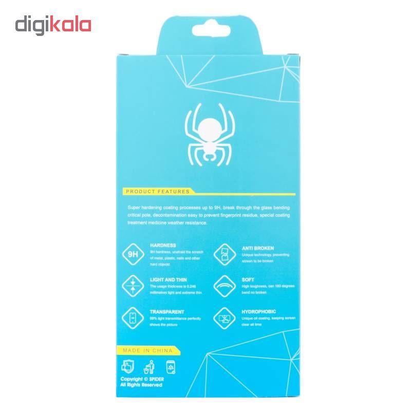 محافظ صفحه نمایش اسپایدر مدل light مناسب برای گوشی موبایل هوآوی Y9 2019 بسته دو عددی main 1 1