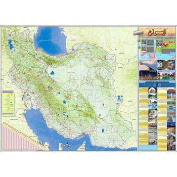 نقشه ایران گردشگری و میراث جهانی یونسکو مدل DPMIRG5070B بسته 50 عددی