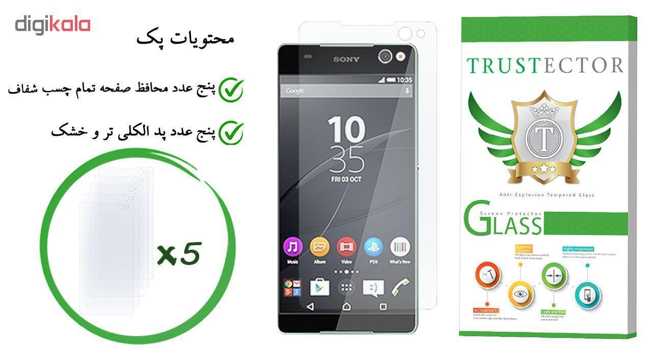 محافظ صفحه نمایش تراستکتور مدل GLS مناسب برای گوشی موبایل سونی Xperia C5 Ultra بسته 5 عددی main 1 1