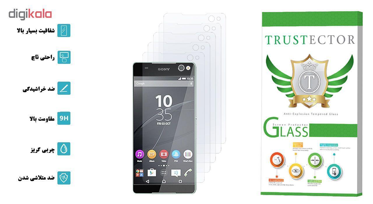 محافظ صفحه نمایش تراستکتور مدل GLS مناسب برای گوشی موبایل سونی Xperia C5 Ultra بسته 5 عددی main 1 2