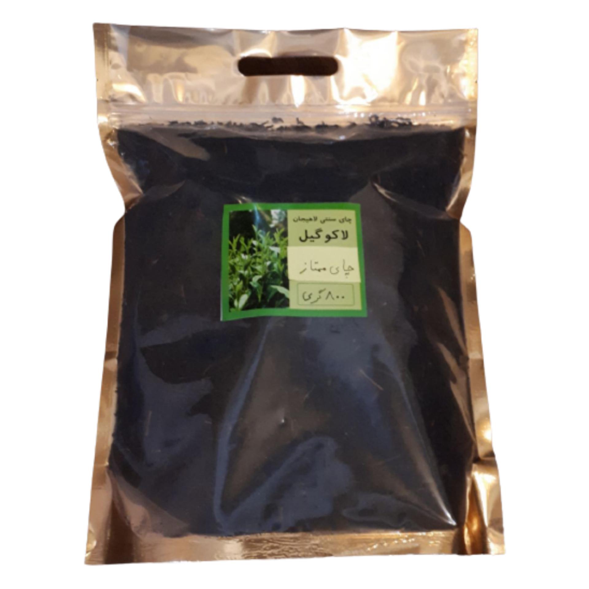 چای سیاه ممتاز لاهیجان لاکوگیل - 800 گرم
