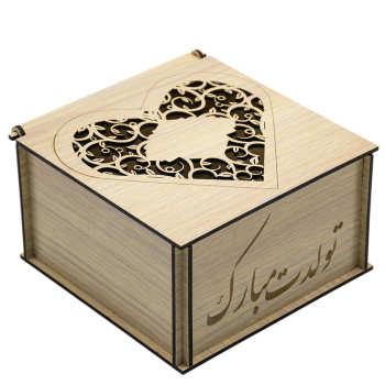 جعبه هدیه چوبی مدل تولدت مبارک