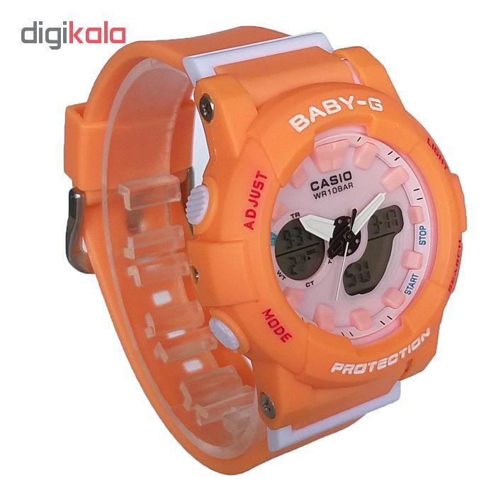 ساعت مچی دیجیتال زنانه مدل BABY-G-SH2244 / NAR              اصل