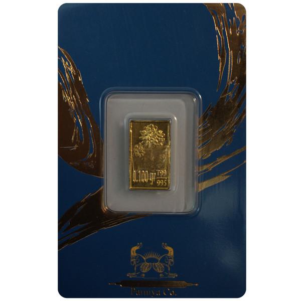 طلا گرمی 24 عیار پرنیا مدل صد گل
