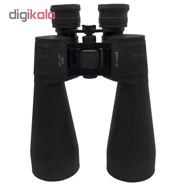 دوربین دوچشمی اسكاي ويژوال  مدل70×15 Sky Visual